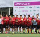 ANT tham dự giải bóng AMINO CUP - ĐH Nông Lâm Tp.HCM